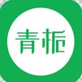 青栀视频聊天交友app手机版v2.1