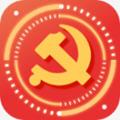 东软党建云平台app官网版3.5.6