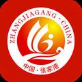 联动张家港app新闻资讯平台4.3.8