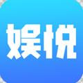 娱悦app短视频分享v1.1.0