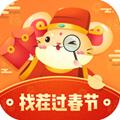 找茬过春节游戏2020鼠年版v1.0