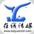 开原在线网app新闻资讯平台v1.1.4