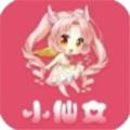 小仙女秀app免邀请码版1.0.0