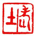 老土文化app国学文化v1.0.1