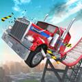 特技卡车跳跃游戏汉化中文版0.91