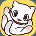 猫咪喵喵乐游戏抢先体验版1.0