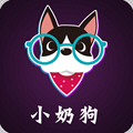 小奶狗定制app在线logo制作软件v1.1.15