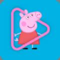 sz14.app猪猪视频破解版1.0.0