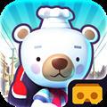 送货熊破解中文版1.3.4