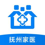 抚州家医app家庭医生v1.0