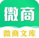 微商文�炀W站app4.2.1手�C版