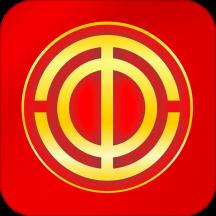 陕西工会扶贫采购平台商城1.0.03最新版