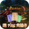龙之西游游戏注册送198充值v2.6.1安卓版