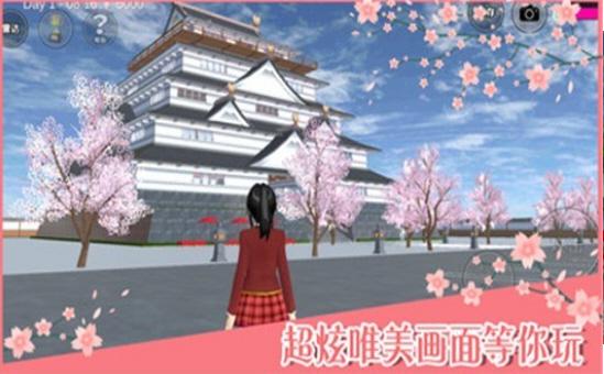 樱花高校模拟器电梯床版v1.037安卓最新版截图2