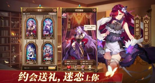扣血爆衣卡牌手游诸葛亮女化3.0最新版截图1