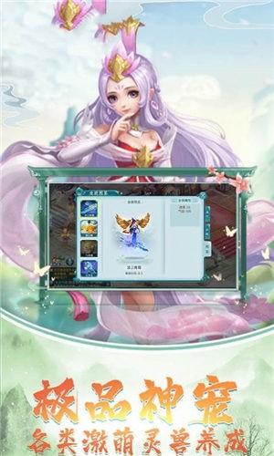 天行道姜子牙宿命游戏注册送首充v1.1.0安卓版截图0