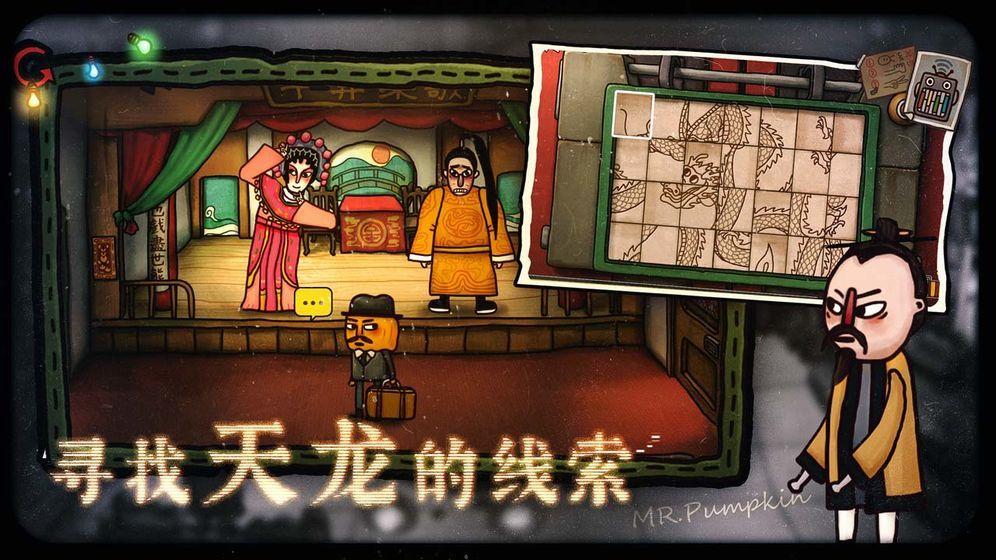 南瓜先生2九龙城寨完整破解版1.0.2免费版截图3