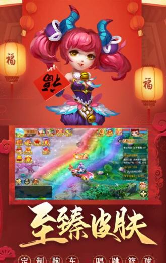 诛仙神域满V版1.1最新版截图0