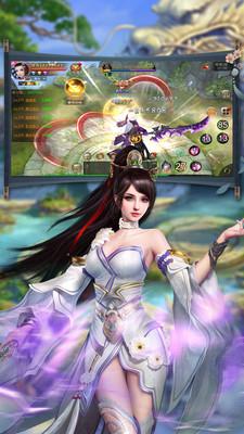 九州�o�p3D手游v1.0.1安卓版截�D1