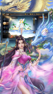 九州�o�p3D手游v1.0.1安卓版截�D3