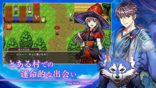 莉拉与狼少年的冒险官方最新版1.0.6手机版截图1