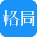 格局教育app官方版v4.5.34最新版