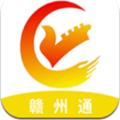 江西省普通高中学业水平考试缴费平台v1.0.5安卓版