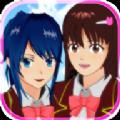 樱花校园模拟器孙悟空服装版更新版v1.037.01安卓版