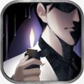 隐秘的原罪1游戏完整版v1.0安卓版