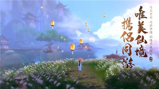 梦回梵净山游戏破解版v7.0.2安卓版截图2