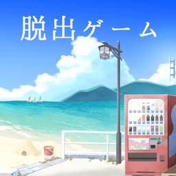 夏日的终点完整汉化版1.0.3安卓版