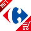 家乐福网上商城襄阳站app3.1.4安卓版