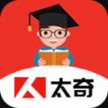 太奇MBA app官方版v1.1.0最新版