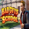 bad guys at school中文联机版下载1.14安卓版