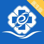 远程医疗医生版协同平台app1.4.2最新版