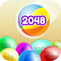 2048消消球3D红包版v1.0.0安卓版