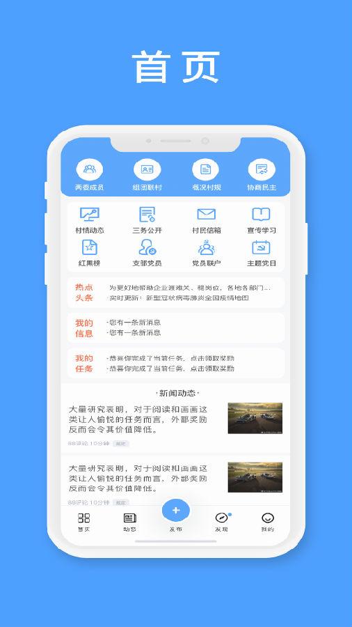 2021潇湘高考app