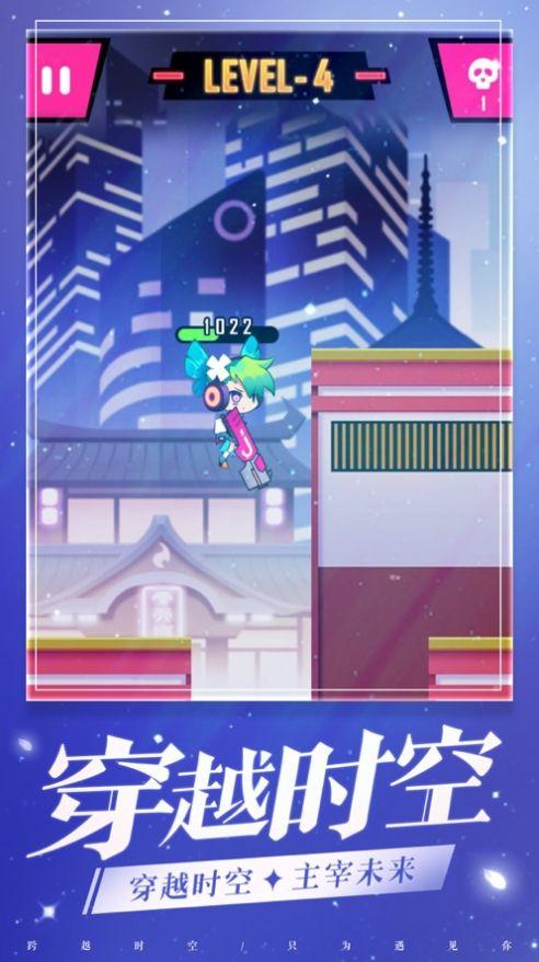 少女冲冲冲游戏无限钻石金币版