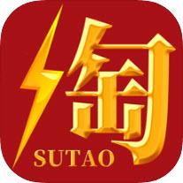 速淘海购app1.2.8官方版