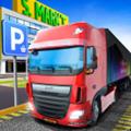 模拟驾驶大师最新版1.0安卓版