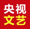 央视文艺app最新版v2.0.0安卓版