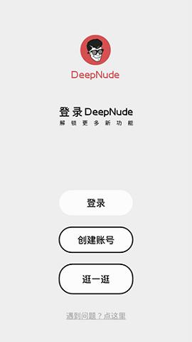 在线照片分割软件_deepnode下载手机版2021-deepnode无水印版1.1.2破解版下载_骑士下载