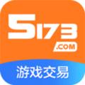 5137游戏交易平台APP4.0.8官网版