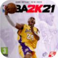 NBA2K21绿色学习版v88.0.1安卓版