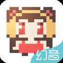 幻音音乐广播剧链接3.6.0最新版