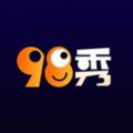 98秀app最新版v1.2.0安卓官方版