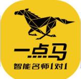 在线一点马辅导app1.3.3最新版