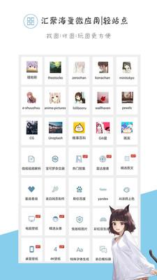 冰橙看图神器app1.1免费版截图0
