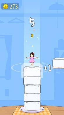 果冻女孩可以领红包的游戏1.0.4赚钱版截图1