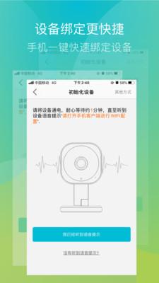 捷云app官方版v1.1安卓版截图0